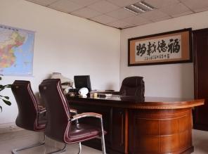 鼎鑫办公室