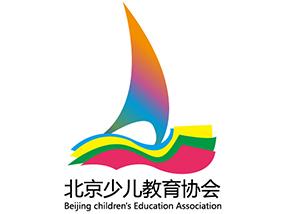 北京少儿教育协会