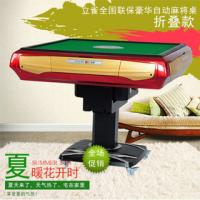 品牌豪华自动麻将桌