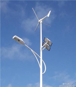 风光能LED路灯