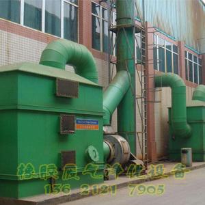 橡胶废气净化设备