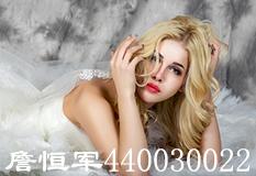 詹恒军(440030022)