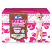 安儿乐(Anerle)纸尿裤 扭扭弹力裤(女)大号L104片