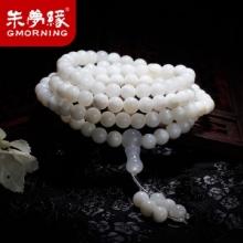 朱梦缘 天然半玉化白砗磲手链 108颗多层多圈男女士砗磲佛珠手串 白色