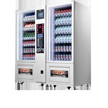 YCF-VM011双柜无人自动售货机饮料零食贩卖机组合型售卖机