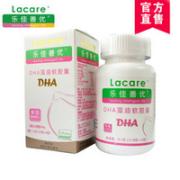 乐佳善优美国原装进口DHA藻油软胶囊孕妇45粒