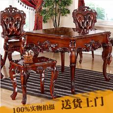 皇家贵族实木外框高端四口