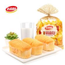 达利园法式软面包200g袋装香奶味香橙味