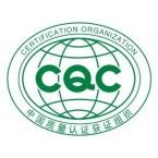 中国质量认证