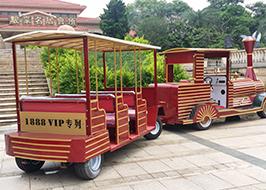 HK-TZA18888  米萨诺红黄系列 3