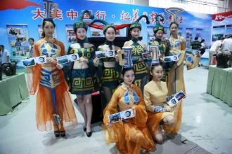 中国邮政集团公司总经理李国华集邮周寄语