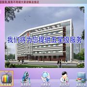 医院数字高清电视系统及电视频道插播系统