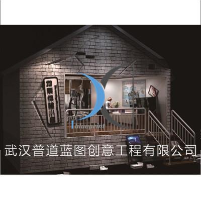 地震体验小屋