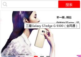 长沙手机8888网(微商城)