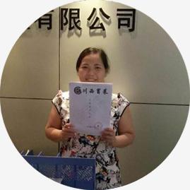 广安职业技术学院店