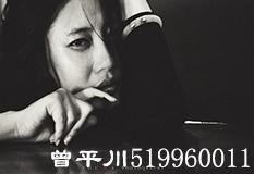 曾平川(519960011)