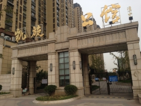 济南凯旋公馆景观工程