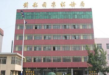 蓟县税务局工程