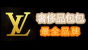 广州顶级奢侈品包包一手货源批发