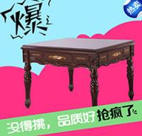 餐桌式木纹欧式钢琴脚