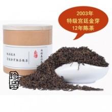 特级宫廷金芽散茶2003年 珍藏普洱茶熟茶系列 150克