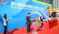 广州亚运主媒体中心雨水回用项目