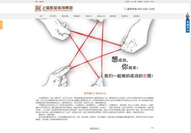 永金建筑科技(上海)有限公司