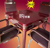 静音全自动麻将桌