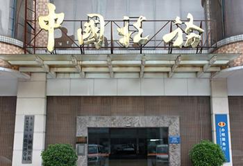 东莞税务局工程