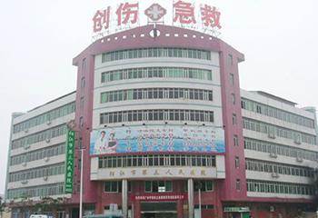 江阳市第三人民医院工程