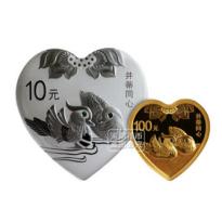 河南钱币 2016吉祥文化金银币并蒂同心