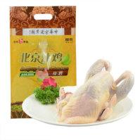 百年栗园 北京油鸡母鸡 鸡肉 750g