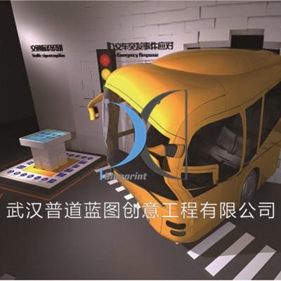 公交车突发事件应对