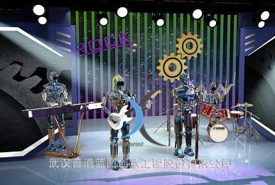 机器人展项
