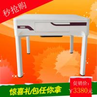 美雀品牌家用型全国联保全自动麻将桌