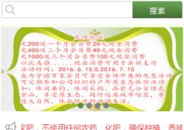 湖南宇诺农业(微商城)