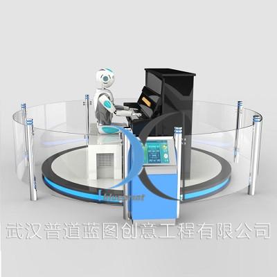 机器人弹钢琴