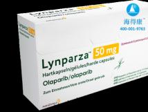 LYNPARZA(olaparib)奥拉