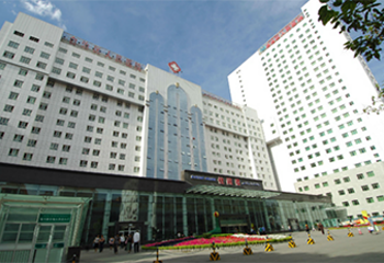 内蒙古自治区人民医院工程