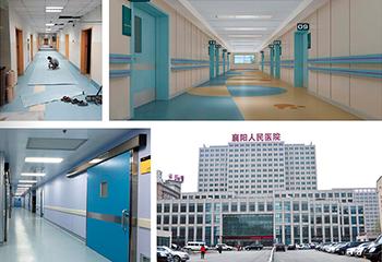襄阳市人民医院