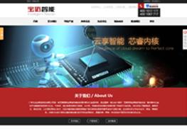 广州市宝达智能科技有限公司
