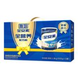 雅培(Abbott) 全安素 全营养配方粉礼盒装 900g*2桶 蛋白粉 维生素(新老包装随机发放)