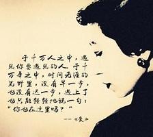 张爱玲:市井公寓里的生活,亦别有滋味