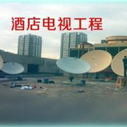 国际友人收看境外卫星电视节目安装