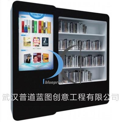 可视化书架