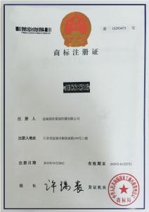 季德胜-汉语拼音