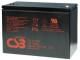 CSB VRLA蓄电池使用安全事项