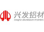 广东兴发铝业