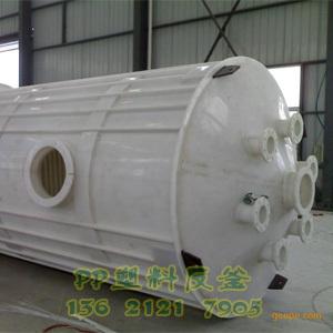 PP塑料反应釜