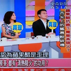 台湾数码天空专用机全开A套餐